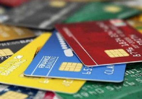 信用卡取消用卡资格的情况