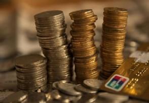 富裕家庭投资的四大方向