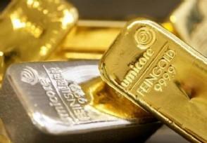 黄金现金和房子哪个保值率最高