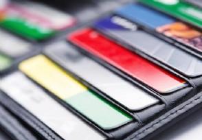 信用卡欠款时申请房贷好不好下款