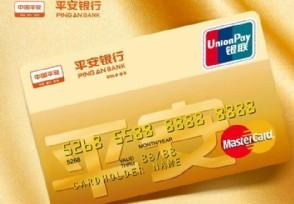 如何获得高额平安信用卡