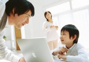 家庭收入低如何理财