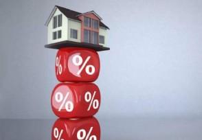 没有收入房贷准备断供怎么办