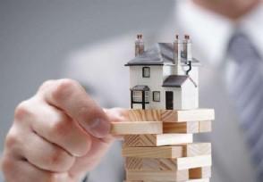 退休买房贷款有什么技巧