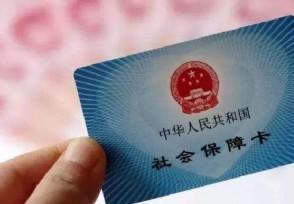 南京市民卡怎么办理