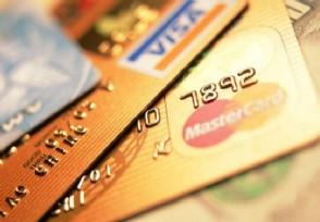 不值得保留的四种信用卡