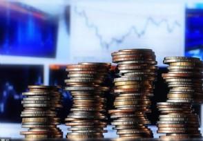 基金和储蓄有哪些不同
