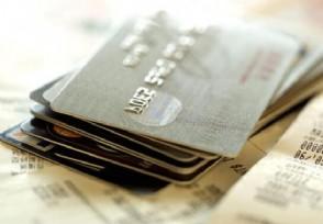 保护银行卡安全方法有哪些