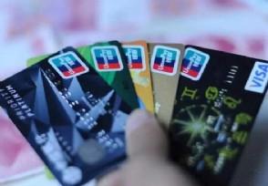 使用信用卡有什么好处