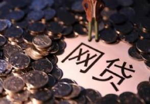 靠谱的信用贷款口子有哪些