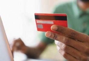 信用卡五大使用误区