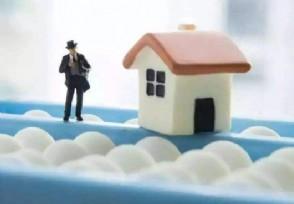 贷款买房的购房者不建议做的四件事