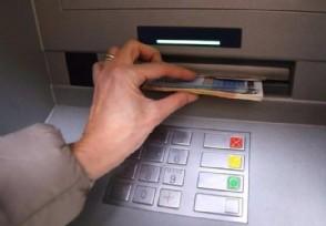 ATM机怎么存钱
