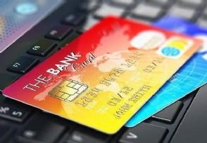 信用卡挂失后的还款方式有什么
