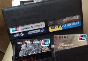 招商汽车信用卡有哪些权益