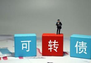 可转债的申购流程是什么