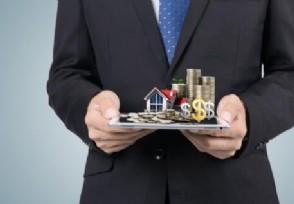 买卖二手房如何避免资金风险