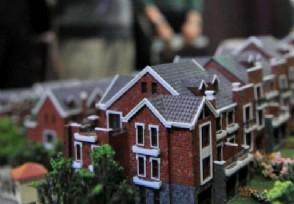 买房要避免哪些误区