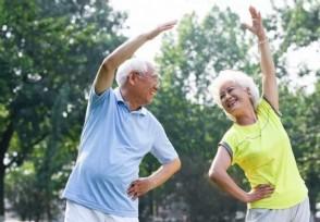 怎么买中老年人的保险