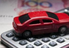 如何提高车贷审核通过率