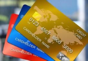 建行公积金信用卡怎么激活