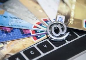巧妙提高信用卡授信额度方法