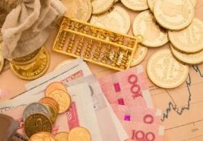 投资理财赚钱规律有哪些