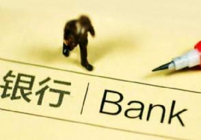 交通银行贷款需要什么条件