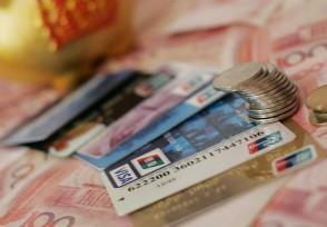 工商银行信用卡怎么提升星级