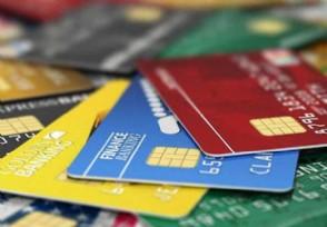 建行龙卡bilibili信用卡有哪些权益