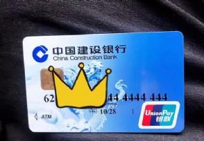 不记得银行卡号怎么在手机上查询