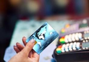 如何利用信用卡理财
