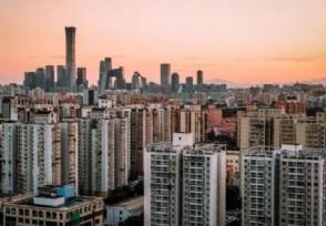 如何规避二手房市场的风险