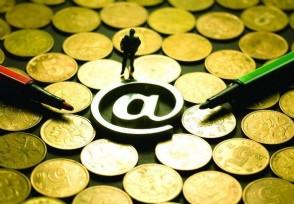 怎么投诉网贷平台