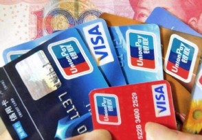 信用卡刷卡次数怎么查询