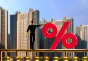 MLF利率和存款利率有何区别