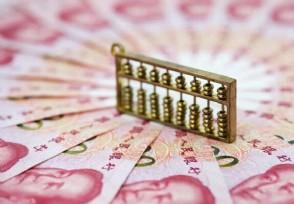 电子式国债怎么兑付兑取