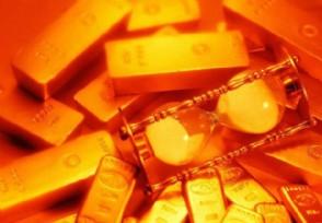 建行纸黄金怎么买