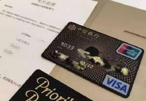 中信信用卡提额度怎么操作