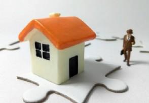 需要具备哪些条件才买房