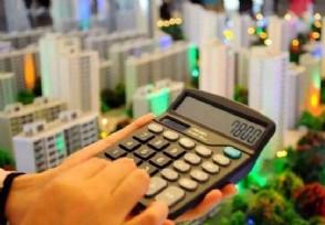 影响房价涨跌的3个现象