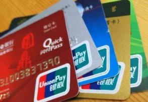 上海银行储蓄卡虚拟卡怎么查余额