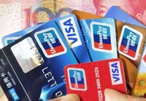 丰收信用卡如何还款
