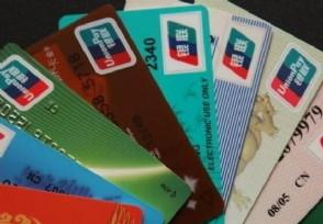 丰收信用卡如何激活