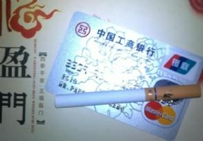 贷记卡和借记卡的区别有什么