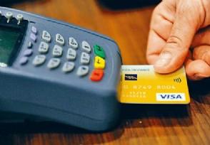 工行信用卡如何刷星提额
