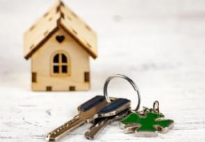 买什么样的房子保值性好