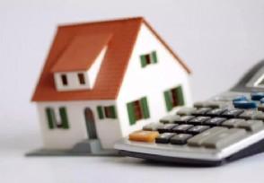 买房如何判断城市发展前景