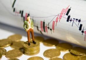 港股通和a股交易规则有哪些不同