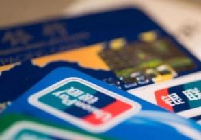 农业银行信用卡在手机上怎么申请